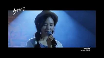 Бг превод ~ Yuri ( Snsd ) - Bling Star [not full song] @ No Breathing Ost