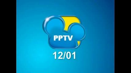 Psihopatka Tv с Лого от 12/01 Промо