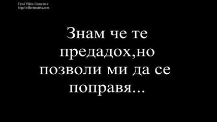 Съжалявам...