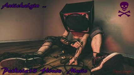 Адски Трак • Minimal Techno • Daniel Portman - Knightess ( Sergio Trillini Remix)