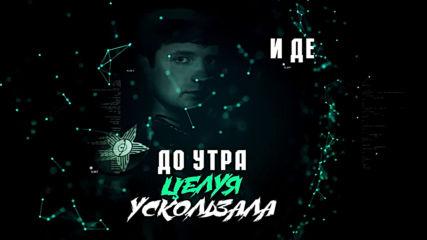 Дмитрий Колдун - Чувства без тепла (official Lyric Video)