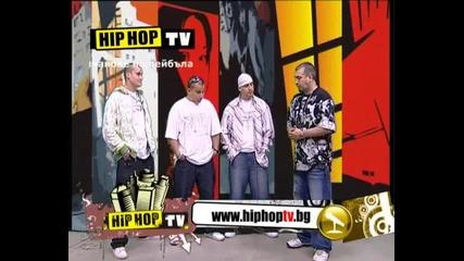 Hhtv Interview s Ggp (open Mike) - Hip Hop Tv