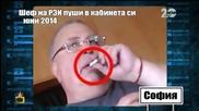 Шеф на РЗИ пуши в кабинета си - Господари на ефира (01.12.2014г.)