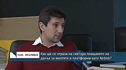 Централна обедна емисия новини - 13.00ч. 20.02.2020