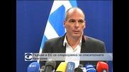 Гърция и ЕС се споразумяха за спасителната програма