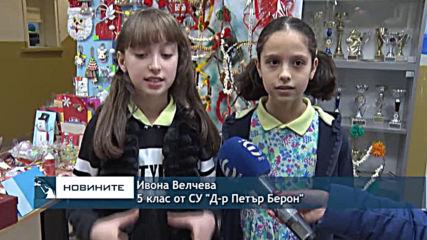 С благотворителен базар ученици събират пари за детската онкология в София