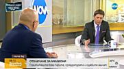 """Безлов: Отвличането на Златков е по модела на """"Наглите"""""""