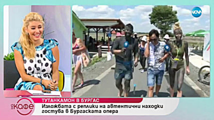 """Морски приключения със Светла и Сашо в Бургас - """"На кафе"""" (17.05.2019)"""