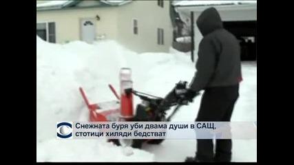 Снежна бура в САЩ е убила двама души, хиляди бедстват