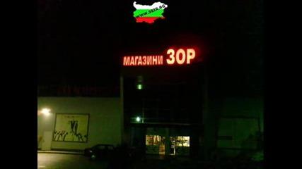 Яката Простотия Забавни Лозунги От България