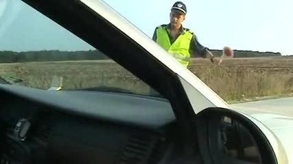 Полицаят с гатанките