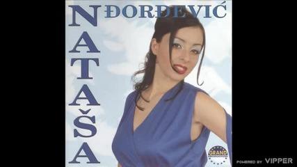 Natasa Djordjevic - Izdajica - (audio) - 1998 Grand Production