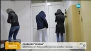 16-годишна джебчийка от Игнатиево – с условна присъда