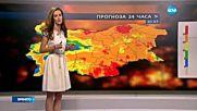 Прогноза за времето (29.07.2016 - централна)