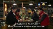 Бг субс! Ojakgyo Brothers / Братята от Оджакьо (2011-2012) Епизод 40 Част 1/2