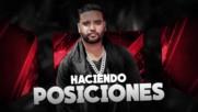 La Ocasion Remix - Ozuna, De La Ghetto, Farruko, Nicky Jam, Daddy Yankee