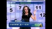 Лина Тотално Изтреще!!!