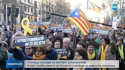 Стотици хиляди на протест в Барселона в подкрепа на каталунските лидери