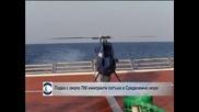 Лодка с около 700 имигранти потъна в Средиземно море