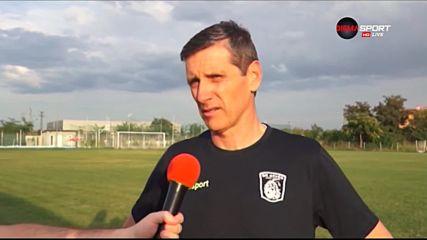 """Верея пробва сръбски """"лек"""" с поглед към първи гол от април насам"""