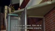 Бг субс! Sly and Single Again ( Cunning Lady ) / Необвързана и хитра (2014) Епизод 2 Част 1/2