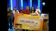 100 000 лева в Сделка или не [23.01.2012]