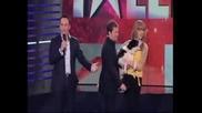 Невероятнто куче 2008 - Ginthedog