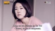 Бг субс! Vampire Prosecutor / Вампирът прокурор (2011) Епизод 7 Част 4/4