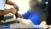 Осъдиха германка, изнасилвала 9-годишния си син и продавала секс записите