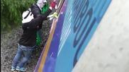 От графити та на Hitachi влак!!!!