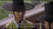 Arang and the Magistrate (2012) E06 2/2 [easternspirit]