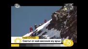 Първата българка на Еверест btv 03.06.2009