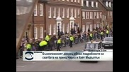 Бъкингамският дворец обяви подробности за сватбата на принц Уилям и Кейт Мидълтън