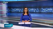 Новините на NOVA NEWS (19.06.2021 - 21:00)