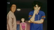 Kindaichi Shounen no Jikenbo (1997) - 011 [ensubs]