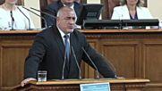 Борисов предлага: Кабинетът да взима решения за миграцията само с одобрението на НС