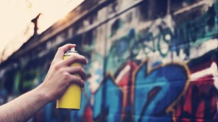 Изкуство ли са графитите