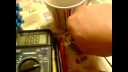 1250 об/мин не са достатъчни за генериране на електроенергия