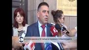 Депутати внесоха в КС питане за промените в Конституцията