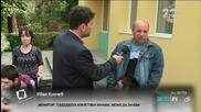 """""""Пълен абсурд"""": Откраднаха специализиран бус за деца с увреждания - Здравей, България (09.10.2014)"""