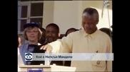 Кой е Нелсън Мандела