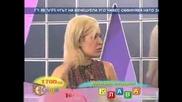 Haarp Chemtrails Еленко Ангелов 2