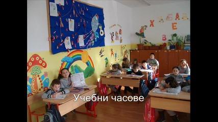 prezentaciq 2013