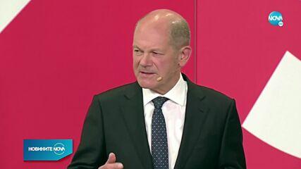 Олаф Шолц: Избирателите показаха, че искат да съм следващият канцлер