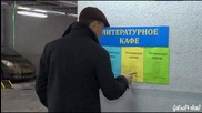 Правилата на маскарада 2011 еп.4 Бг.суб. Русия
