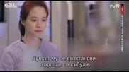 Бг субс! Emergency Couple / Аварийна двойка (2014) Епизод 3 Част 1/2