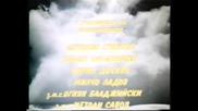 Затваряне На Лавина На Българско Видео 1988 Vhs Rip