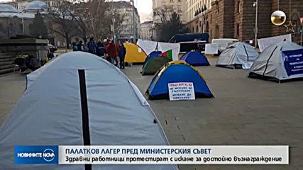 Здравни работници пренощуваха пред МС, Борисов ще се срещне с тях