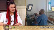 """""""На кафе"""" с Андрей Едрев, Гергана Сапунджиева и двете им деца (08.05.2018)"""