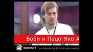 *exclusive*боби И Пацо - Яко Атака